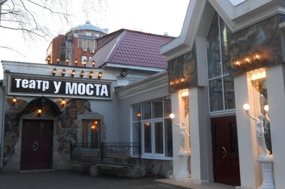 Театр у моста пермь афиша 2017 артистическое созвездие театр афиша